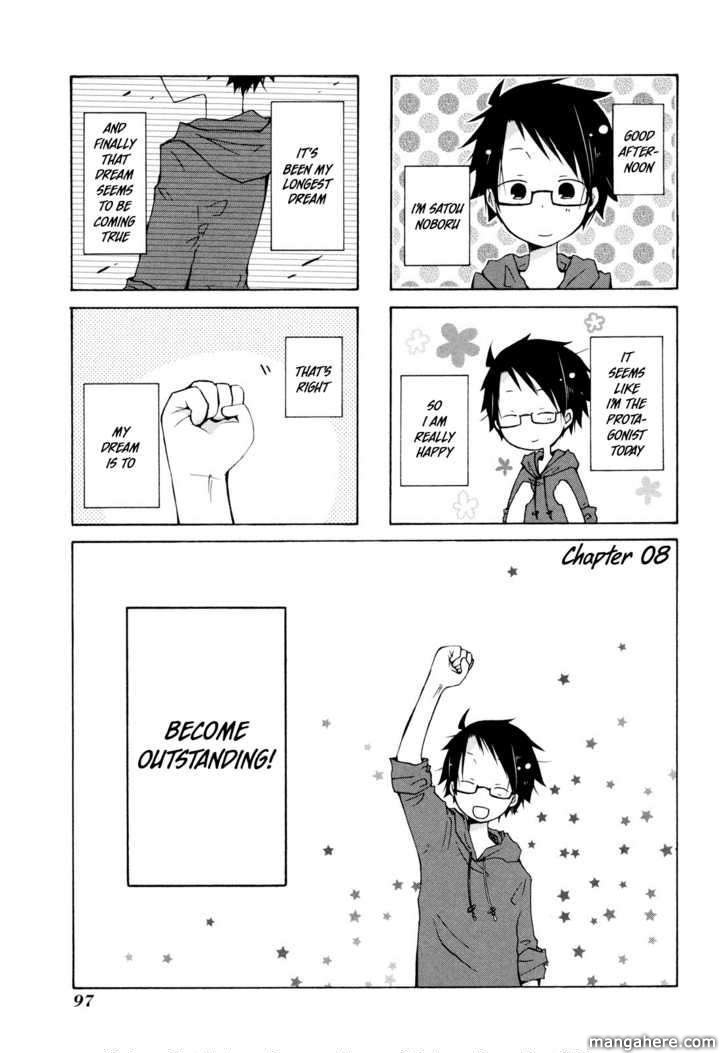 Kimi To Kami Hikoki To 8 Page 1