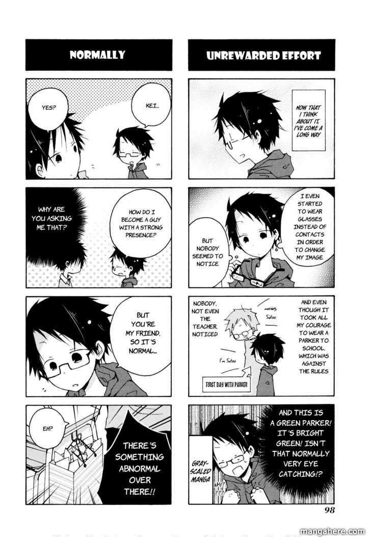 Kimi To Kami Hikoki To 8 Page 2