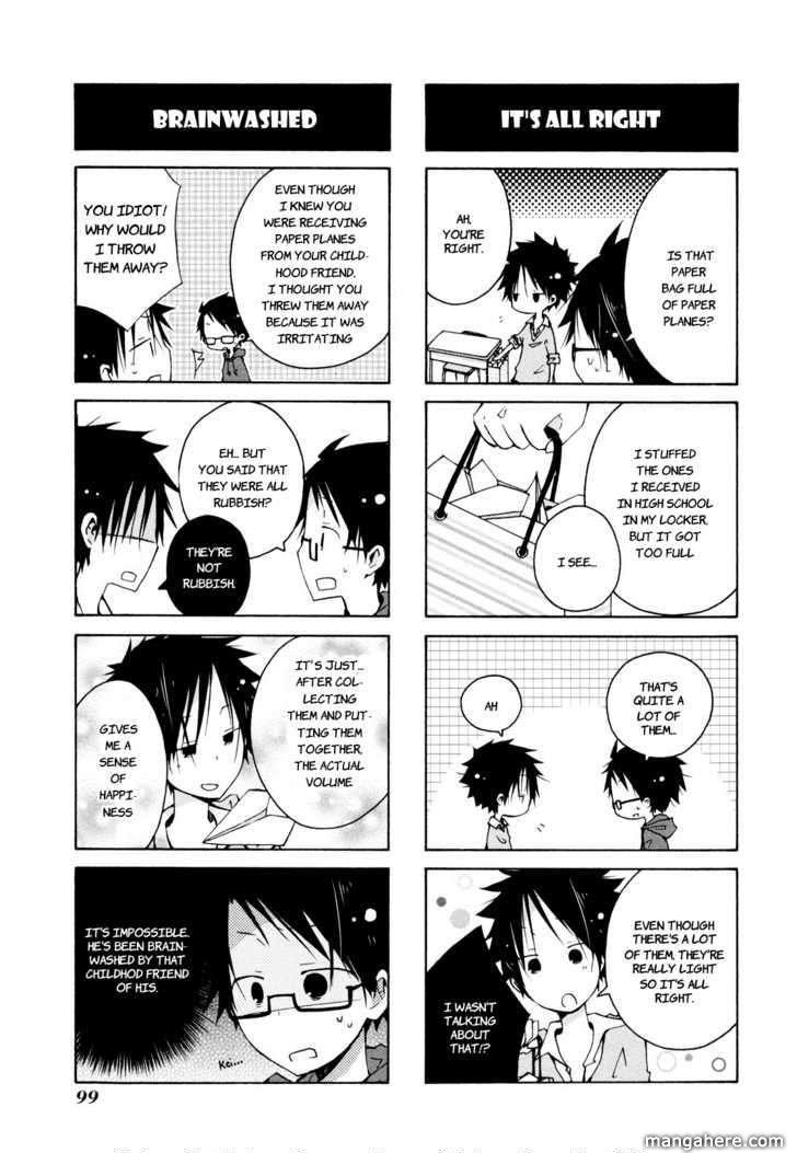 Kimi To Kami Hikoki To 8 Page 3