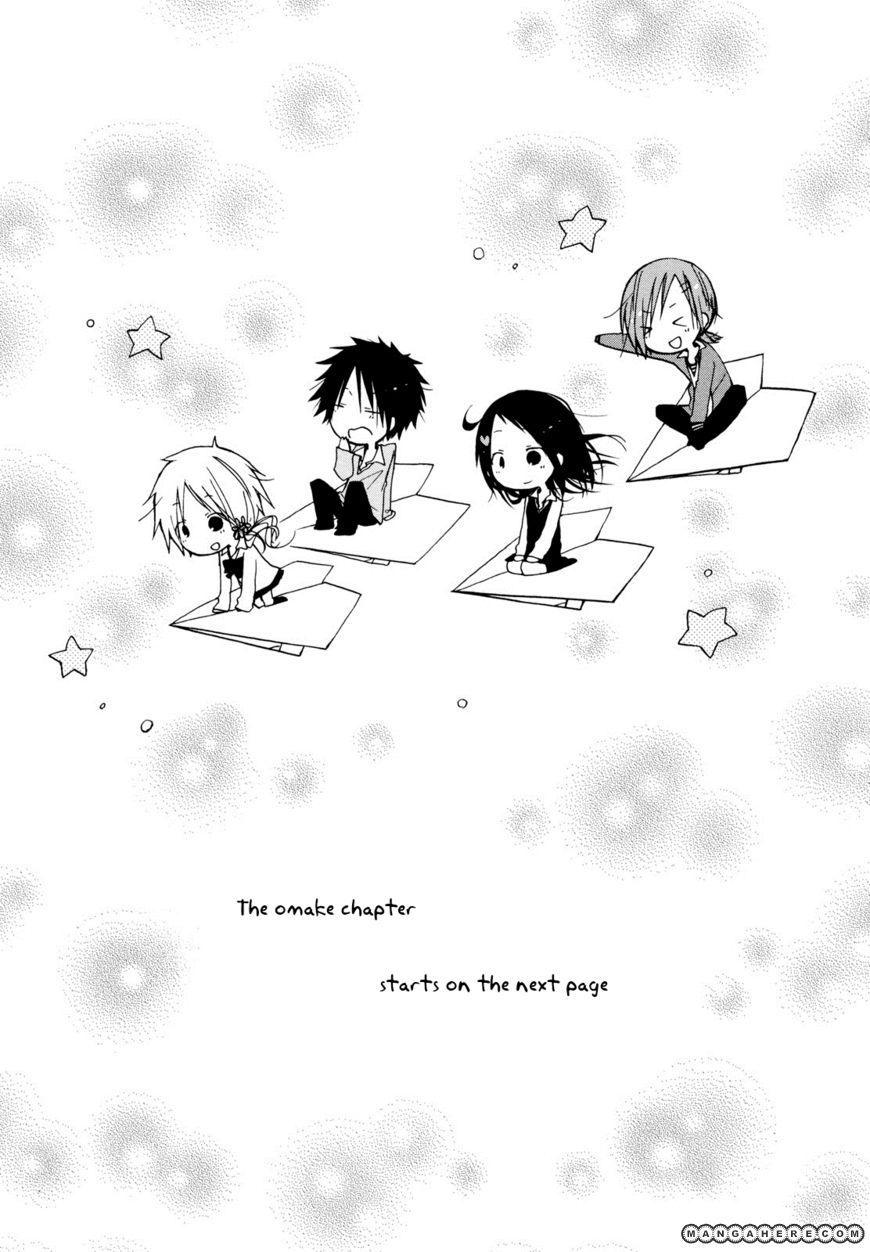 Kimi To Kami Hikoki To 12.5 Page 1