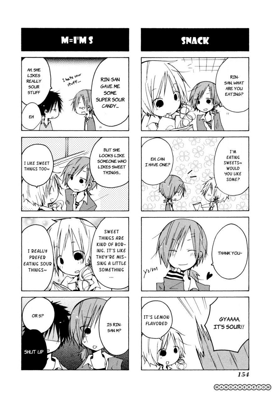 Kimi To Kami Hikoki To 12.5 Page 2