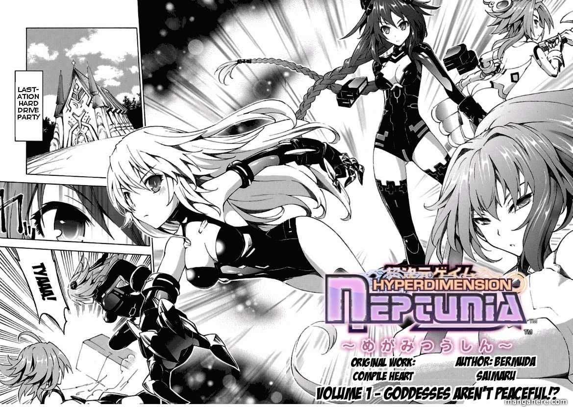 Chou Jigen Game Neptune - Megami Tsuushin 1 Page 2