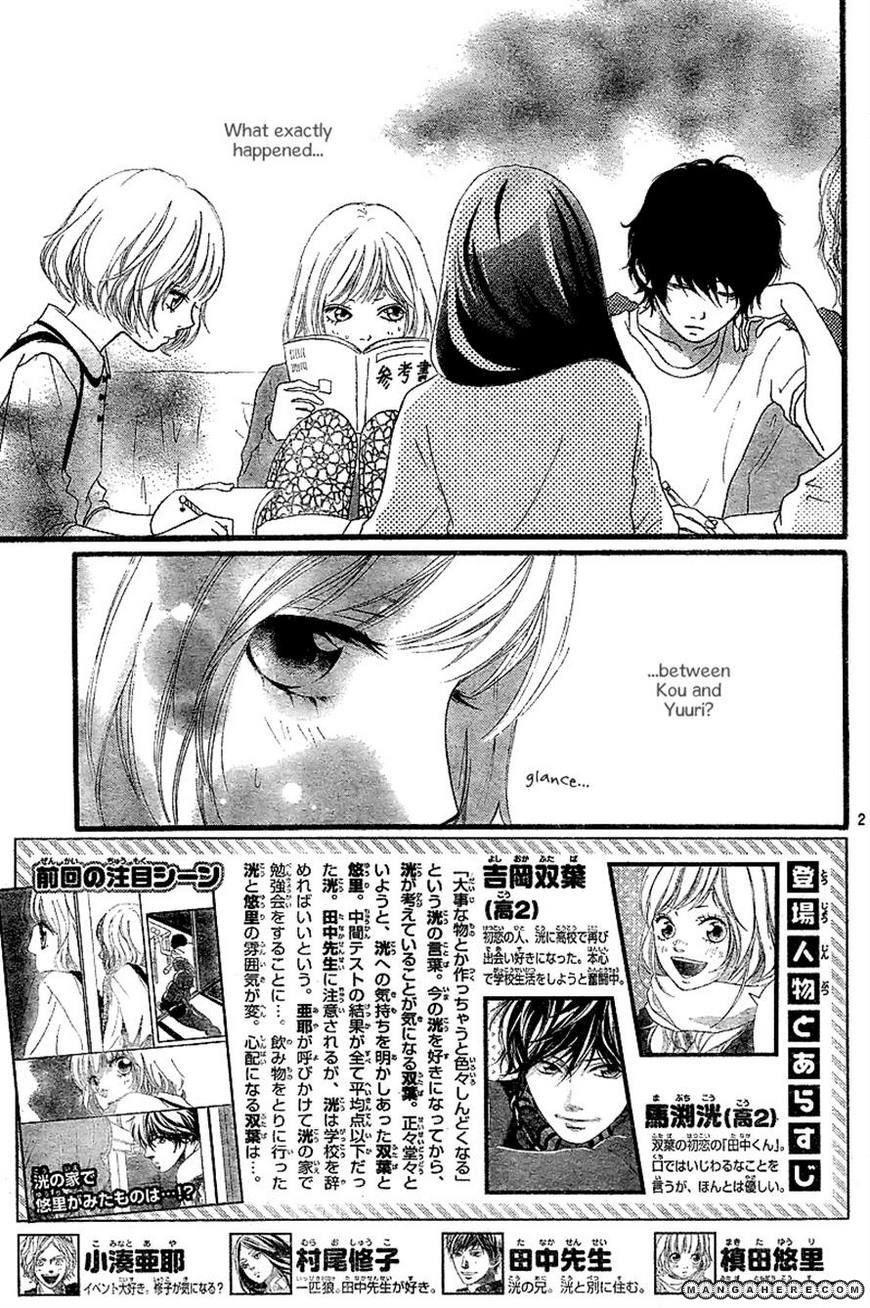 Ao Haru Ride 12 Page 2