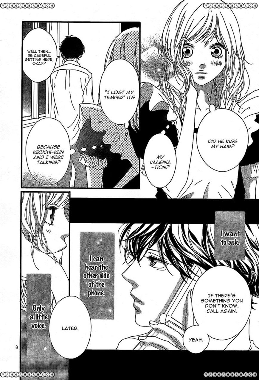 Ao Haru Ride 19 Page 3