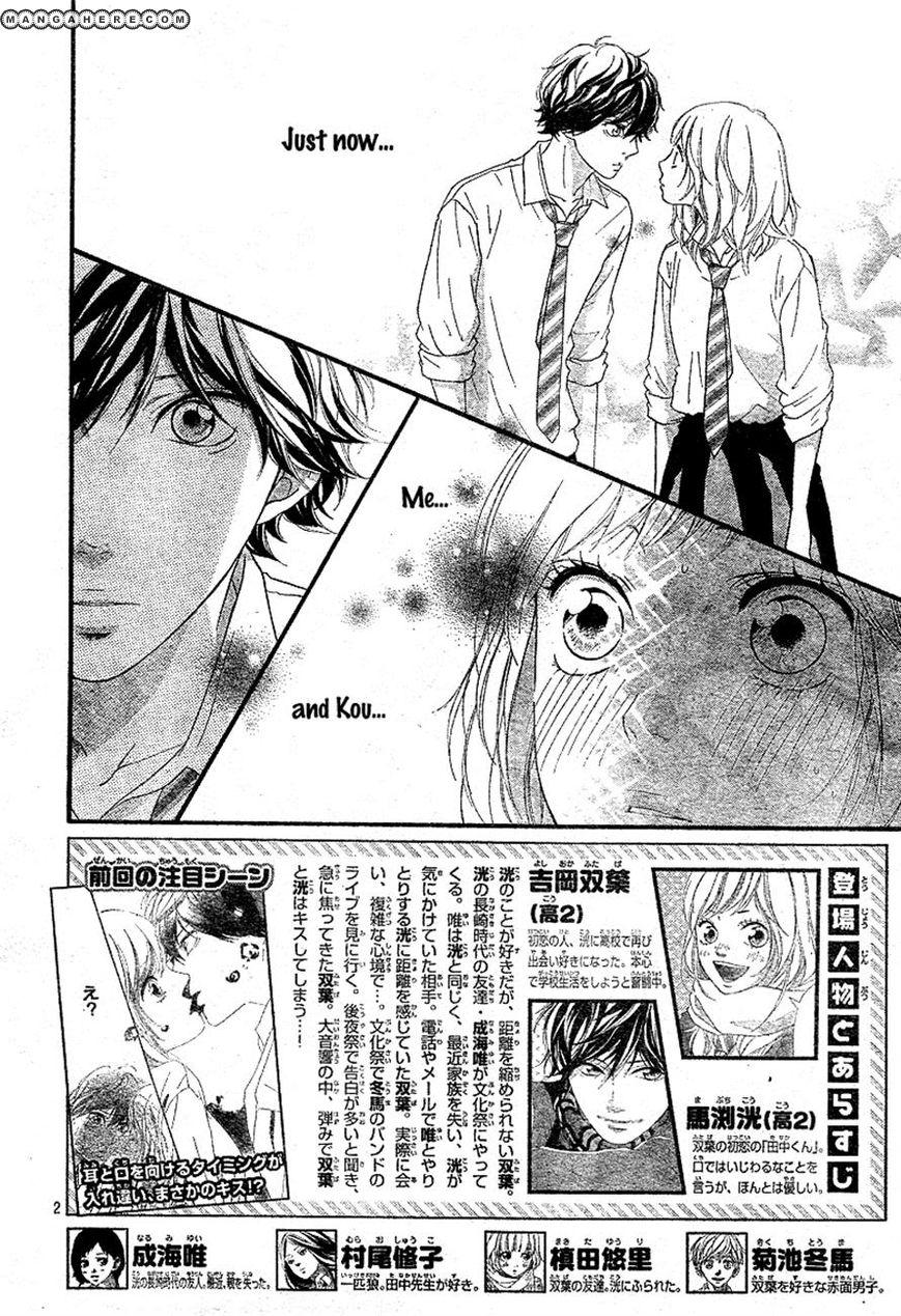 Ao Haru Ride 21 Page 2