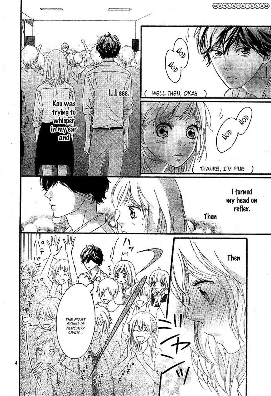 Ao Haru Ride 21 Page 4