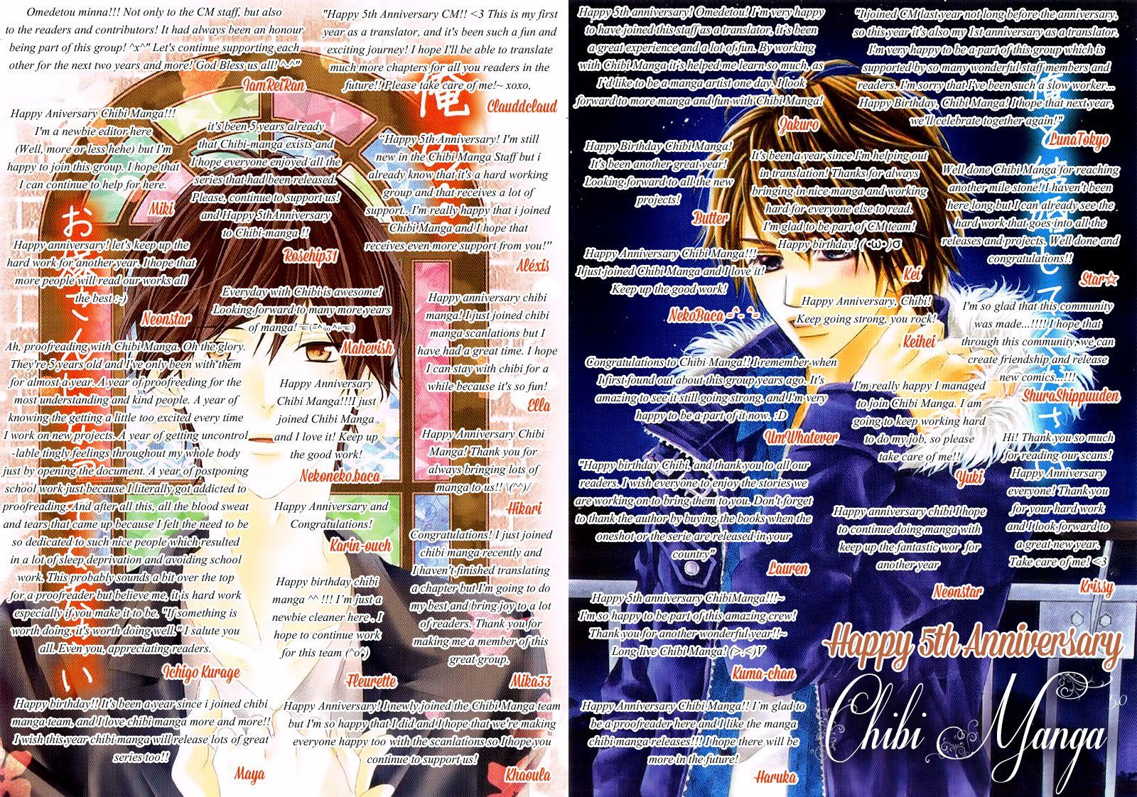 Ao Haru Ride 43 Page 1