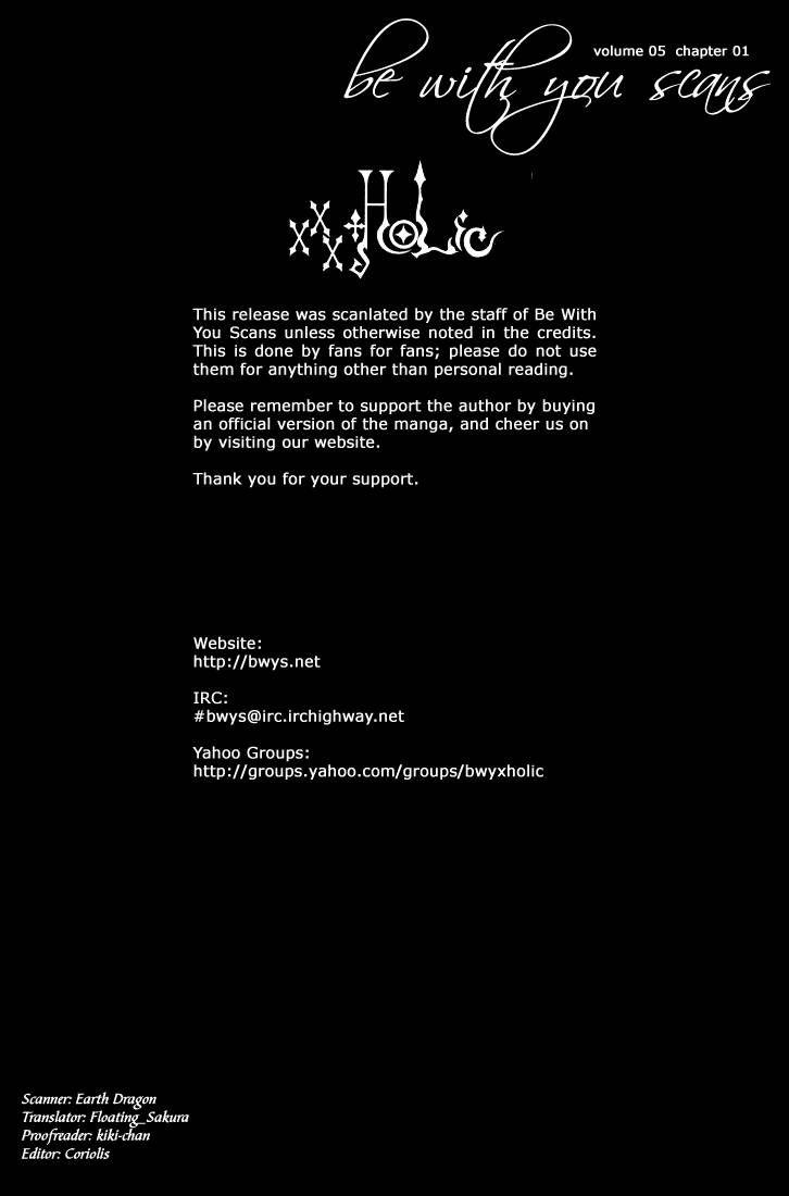 xxxHOLiC 1 Page 2