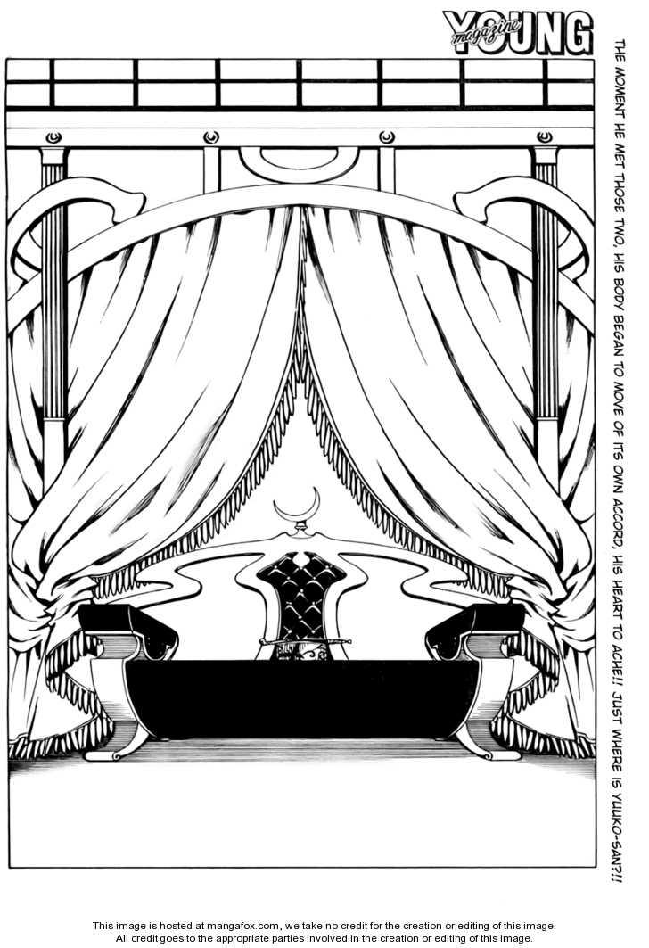 xxxHOLiC 178 Page 2