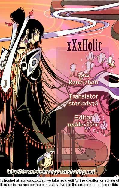 xxxHOLiC 206 Page 1