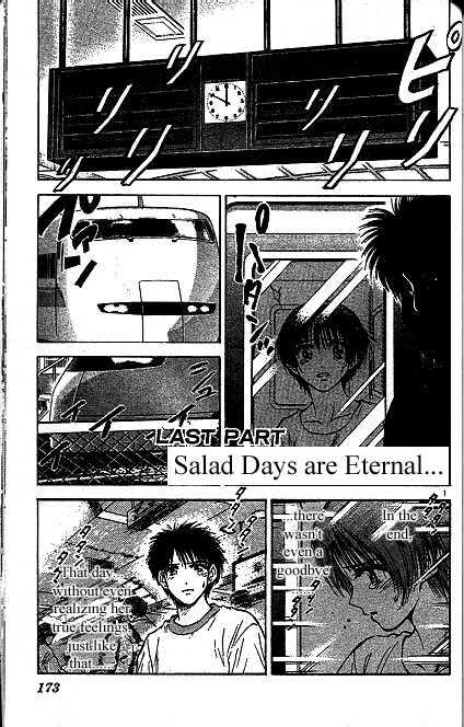 Salad Days 10 Page 1