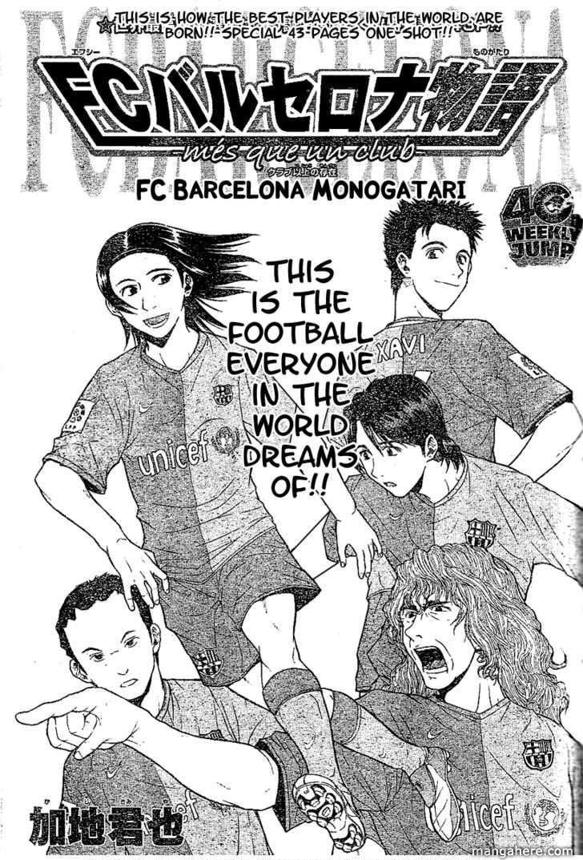Fc Barcelona Monogatari 0 Page 3