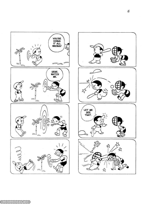 Maa-chan no Nikkichou 1 Page 1