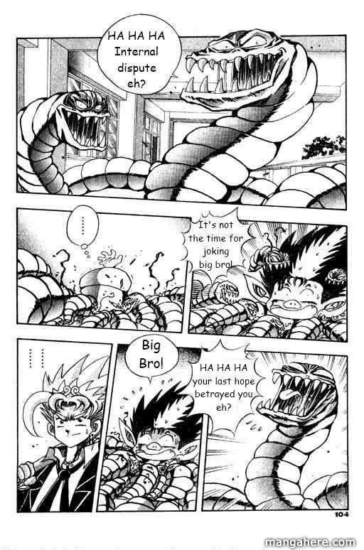 Little Monk 30 Page 2