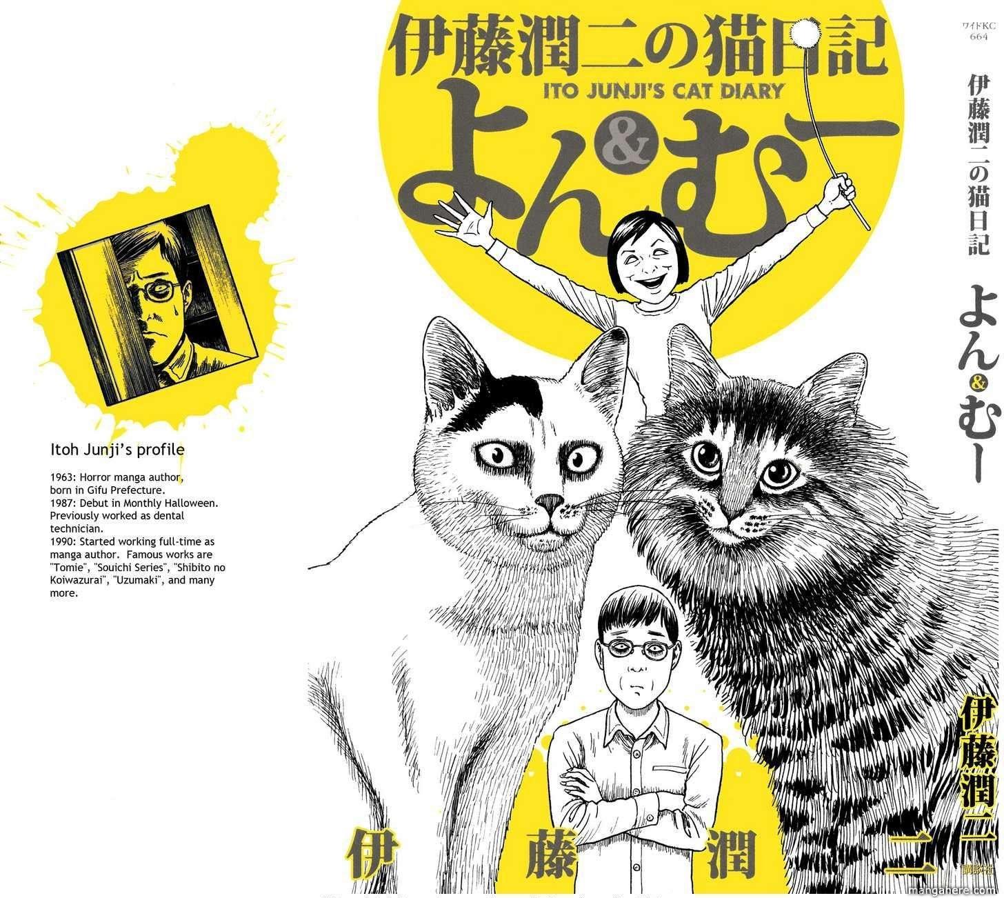 Itou Junji No Neko Nikki: Yon & Mu 1 Page 2