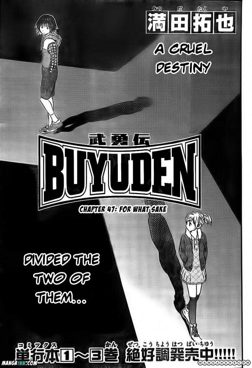 Buyuden 47 Page 1