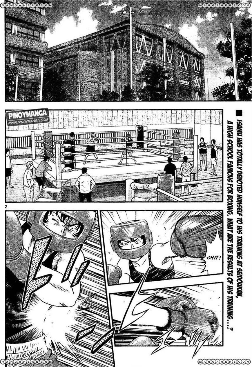Buyuden 68 Page 2