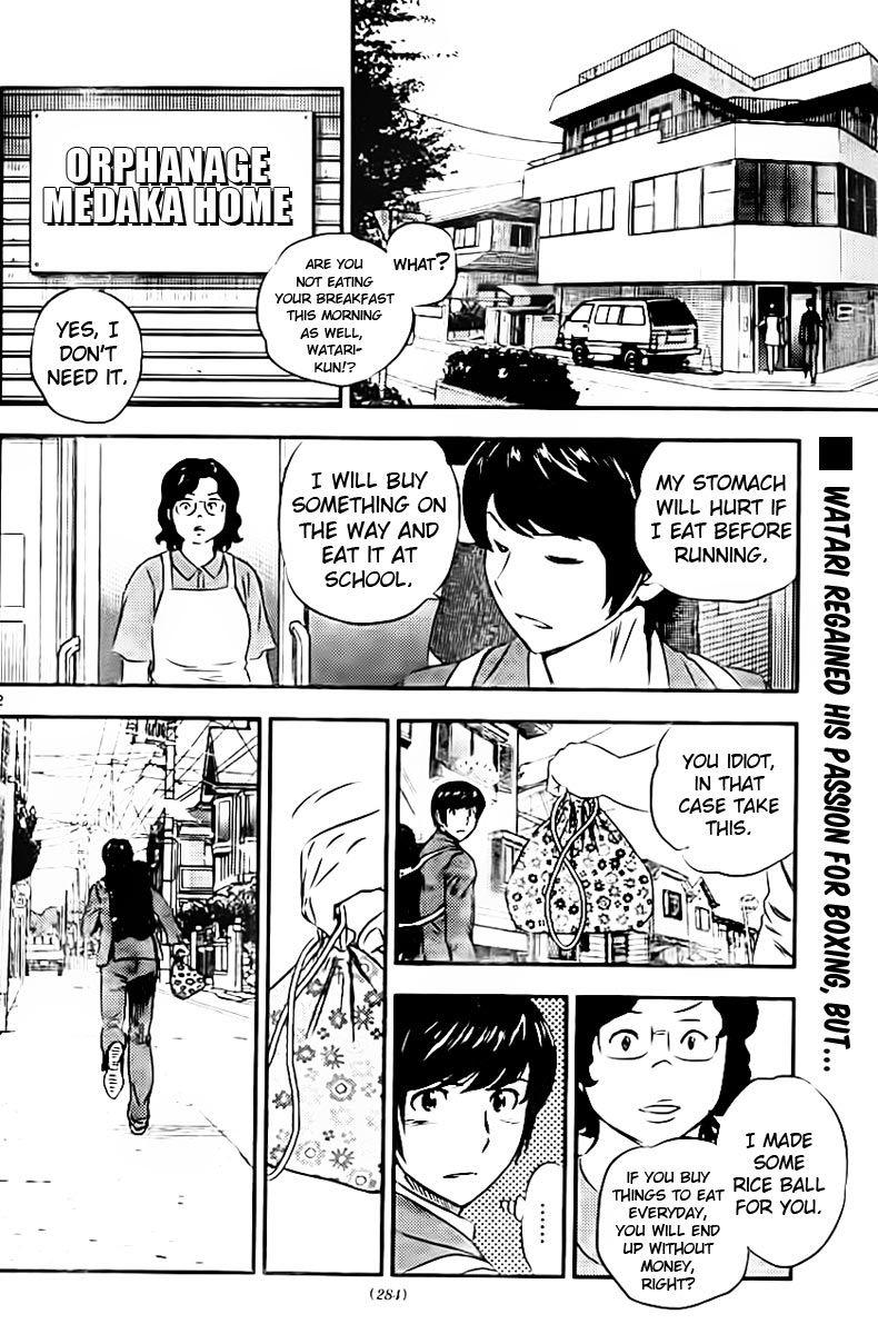 Buyuden 82 Page 3