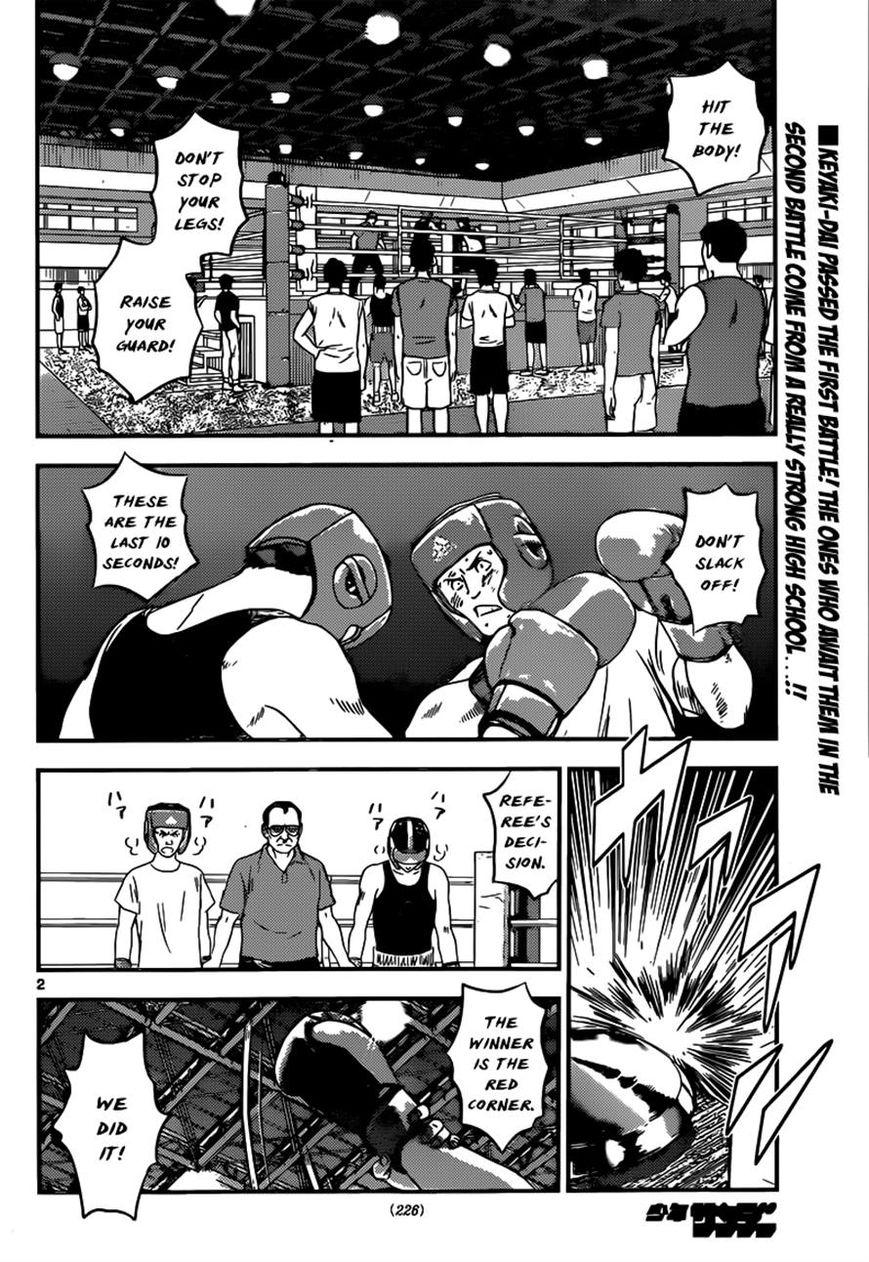 Buyuden 118 Page 2