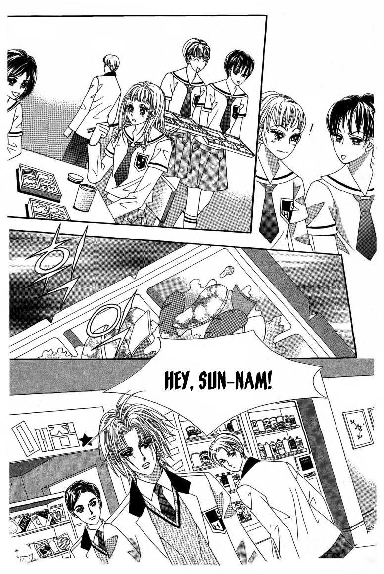 Nan Eomma Nun Appa 9 Page 2