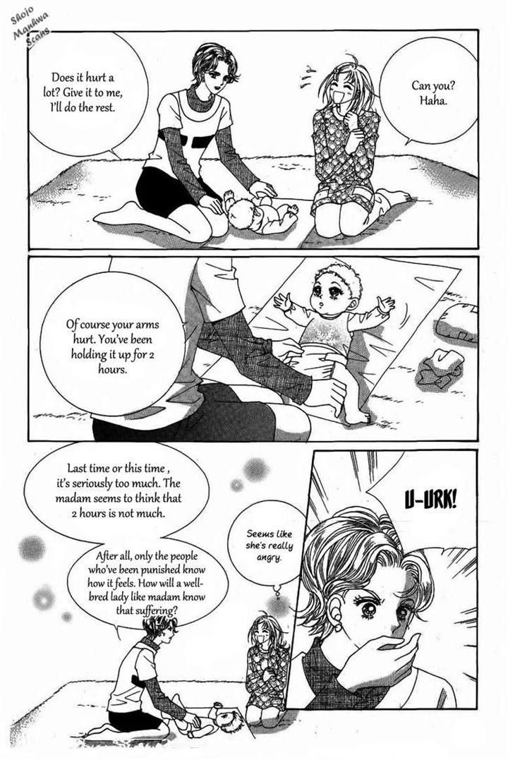 Nan Eomma Nun Appa 12 Page 1