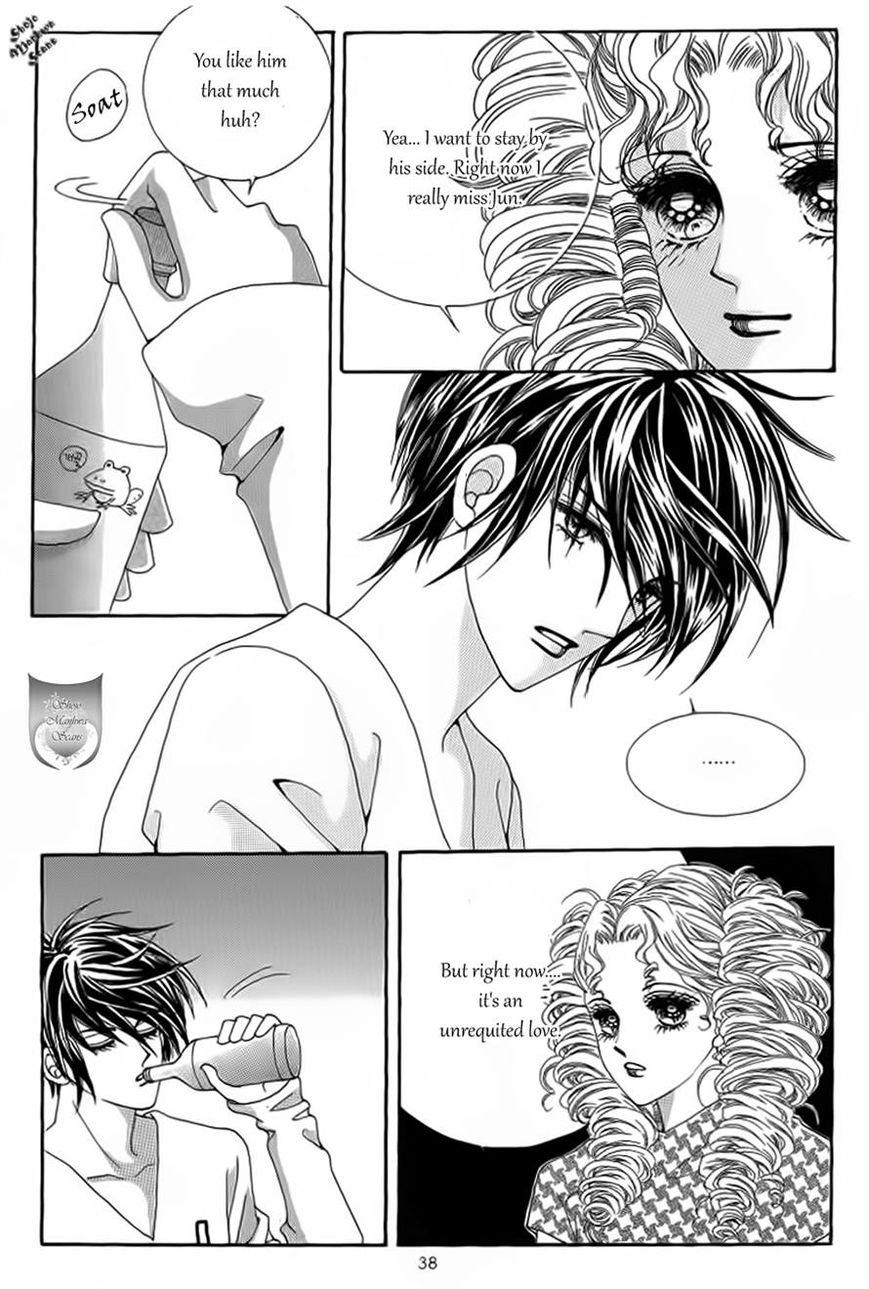 Nan Eomma Nun Appa 19 Page 1