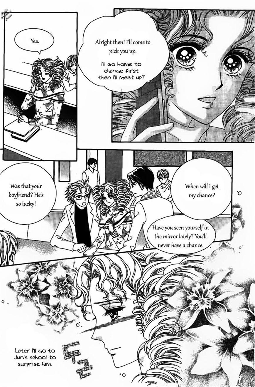 Nan Eomma Nun Appa 21 Page 2