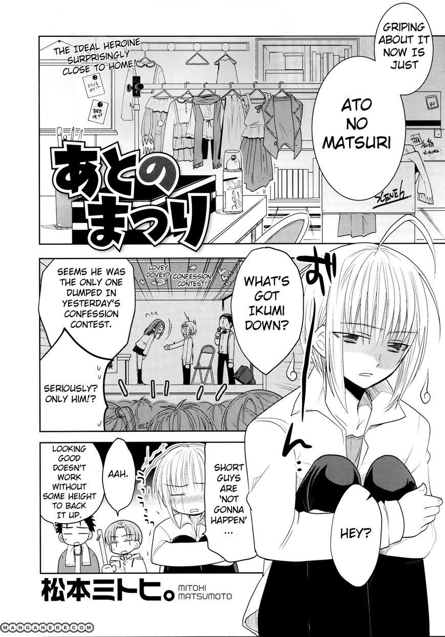 Tenshi No Parabola 4 Page 3