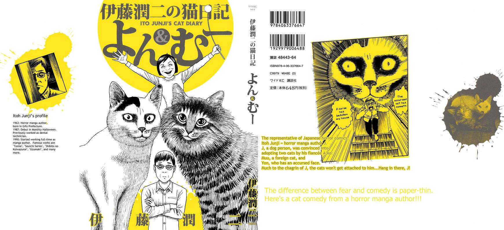 Ito Junji's Cat Diary 1 Page 1