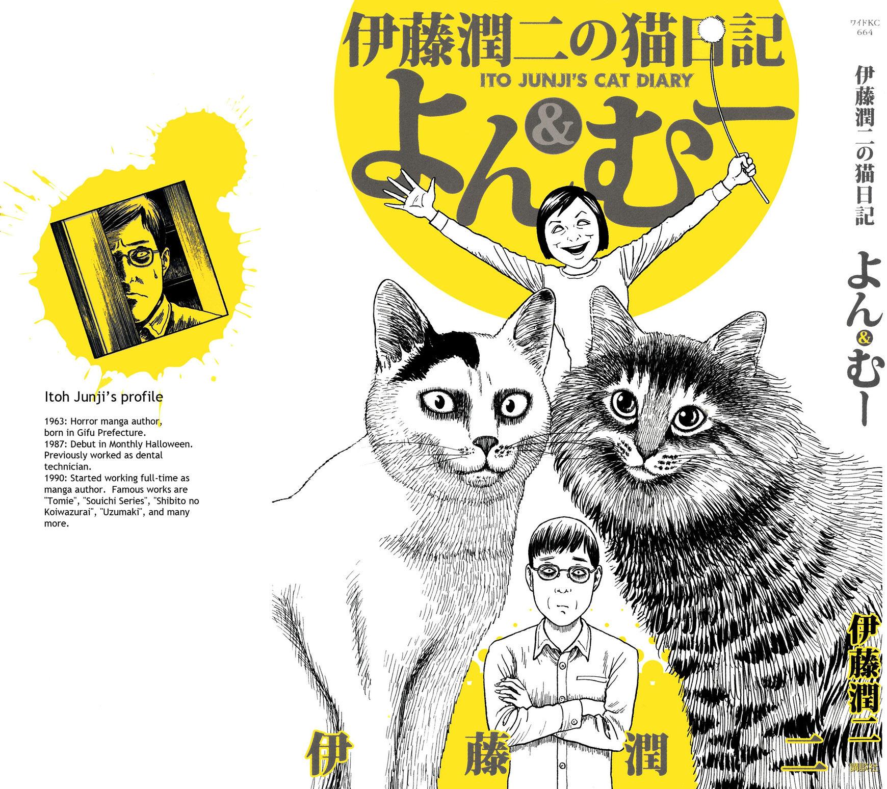 Ito Junji's Cat Diary 1 Page 2