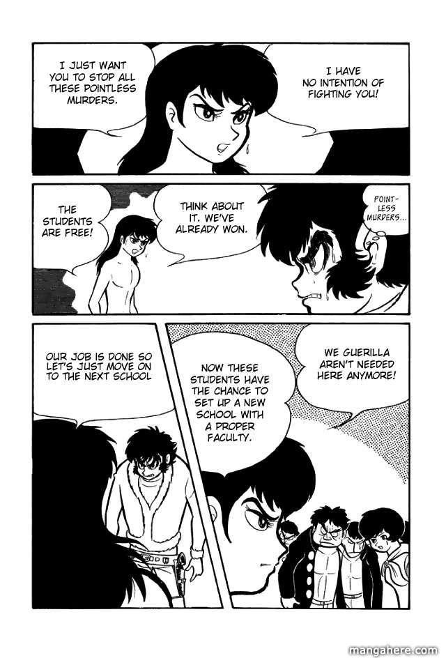 Gakuen Taikutsu Otoko 4 Page 2