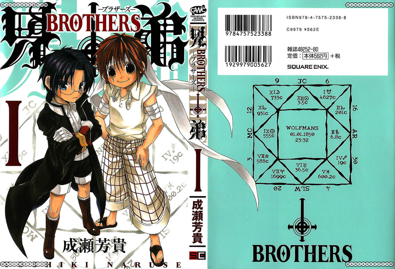 Brothers (NARUSE Yoshiki) 1 Page 1