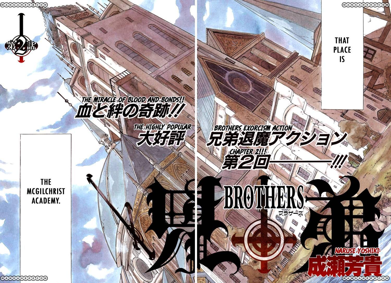 Brothers (NARUSE Yoshiki) 2 Page 2