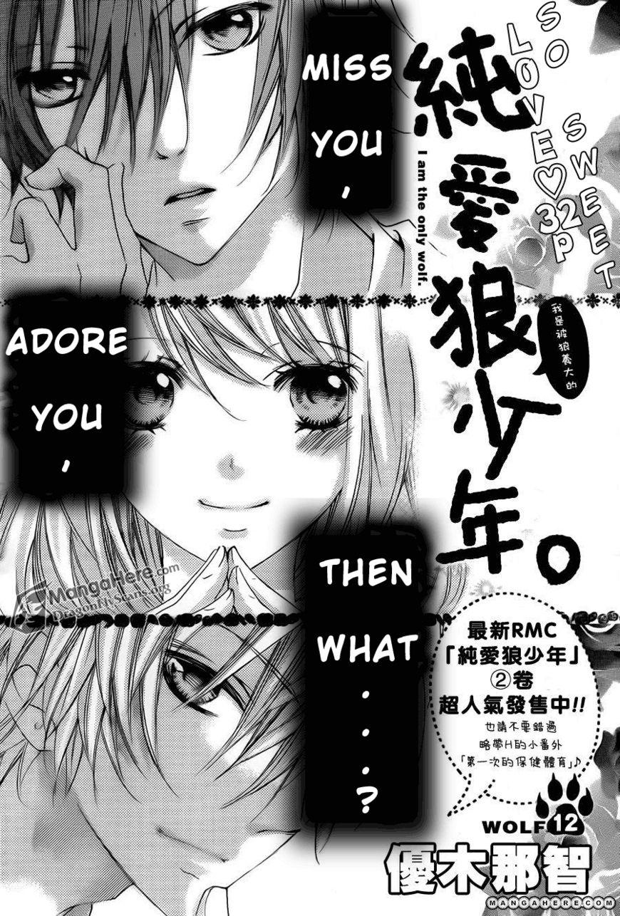 Boku wa Ookami 12 Page 2