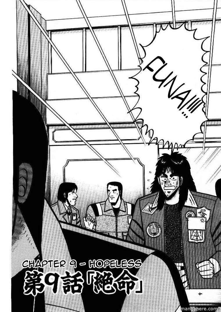 Tobaku Mokushiroku Kaiji 9 Page 2