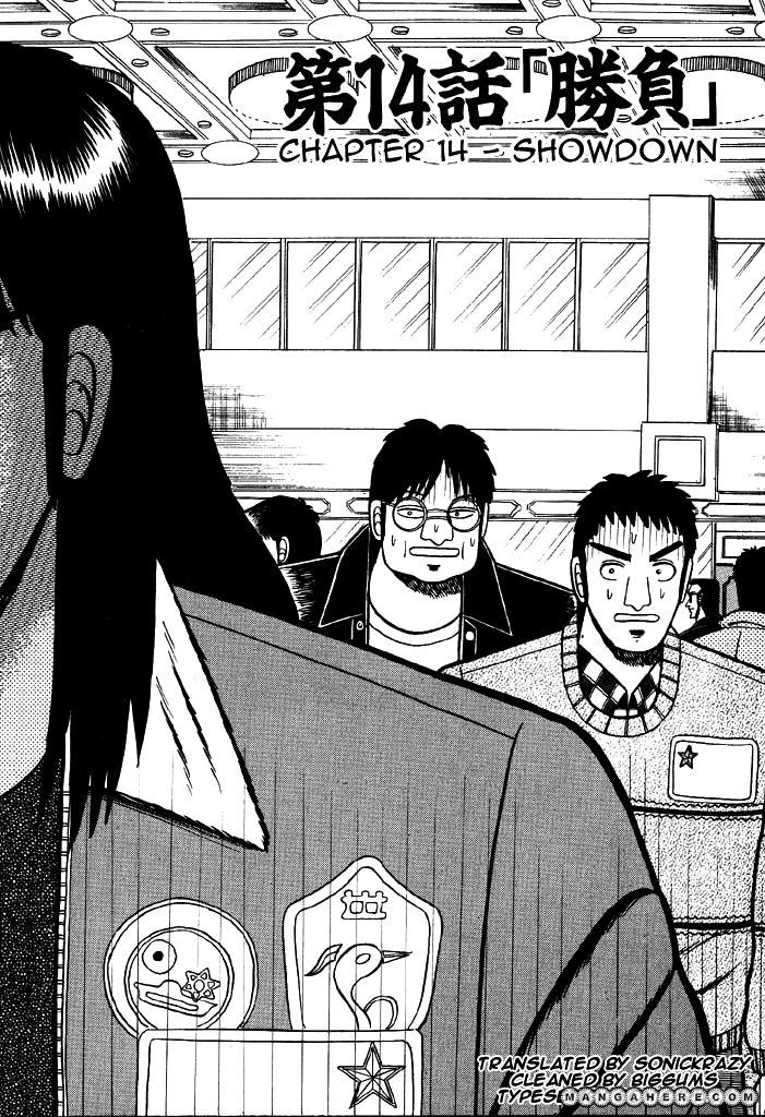 Tobaku Mokushiroku Kaiji 14 Page 1