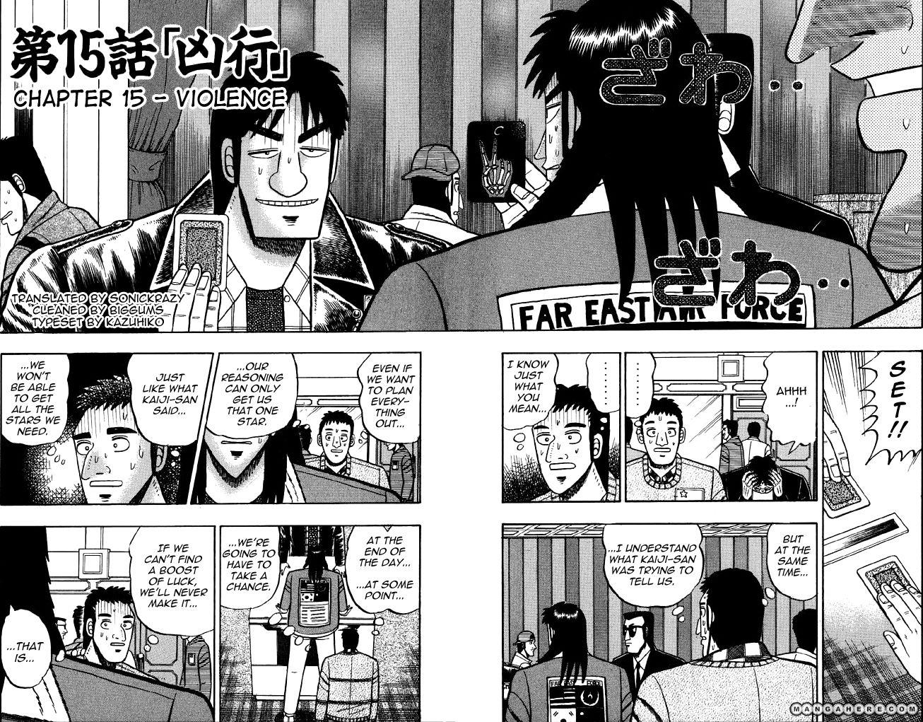 Tobaku Mokushiroku Kaiji 15 Page 2