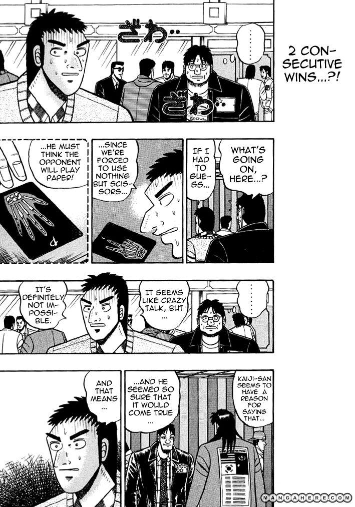 Tobaku Mokushiroku Kaiji 16 Page 1