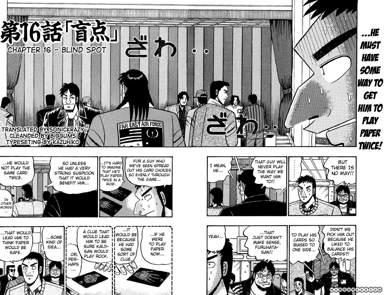 Tobaku Mokushiroku Kaiji 16 Page 2