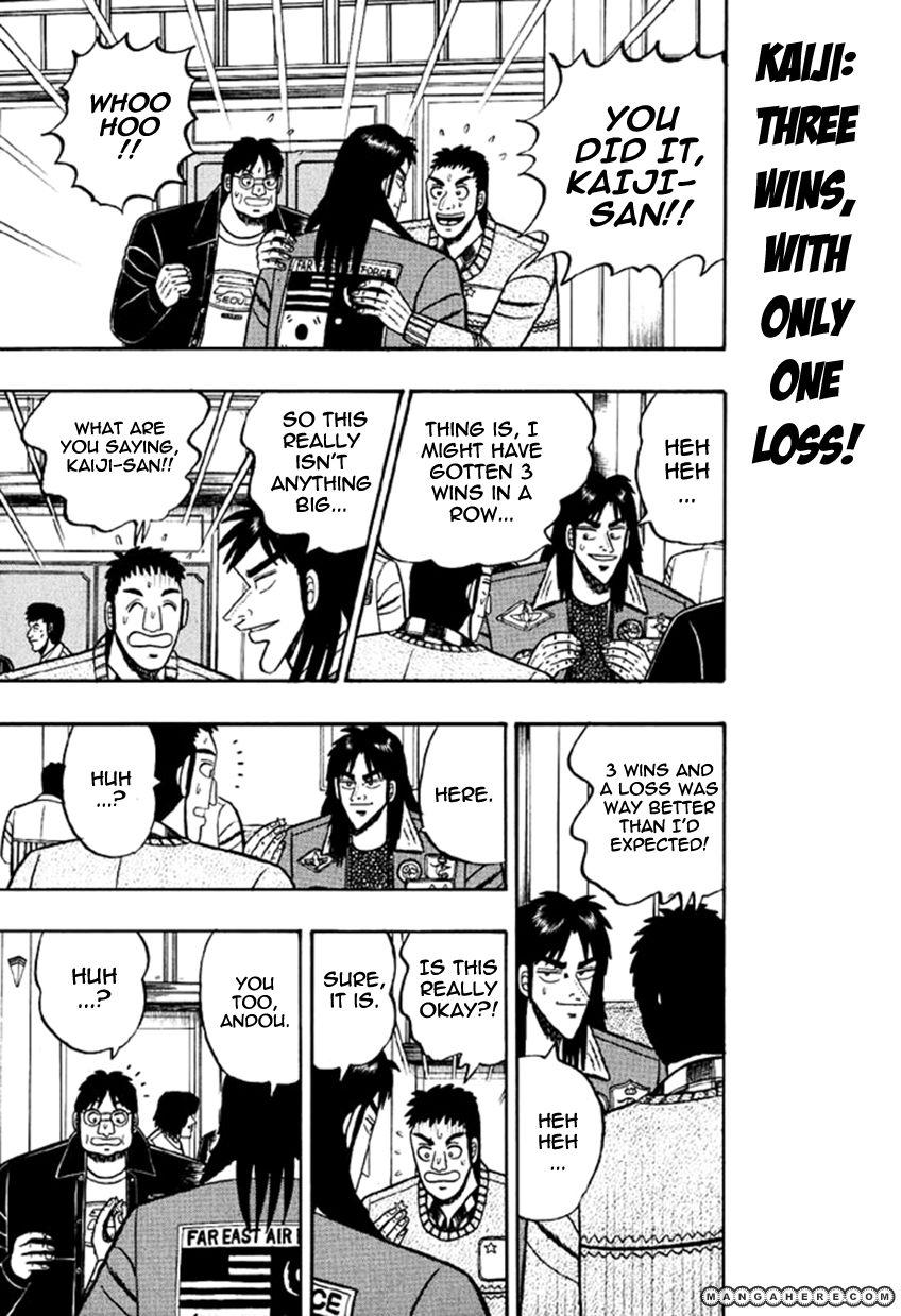 Tobaku Mokushiroku Kaiji 17 Page 1
