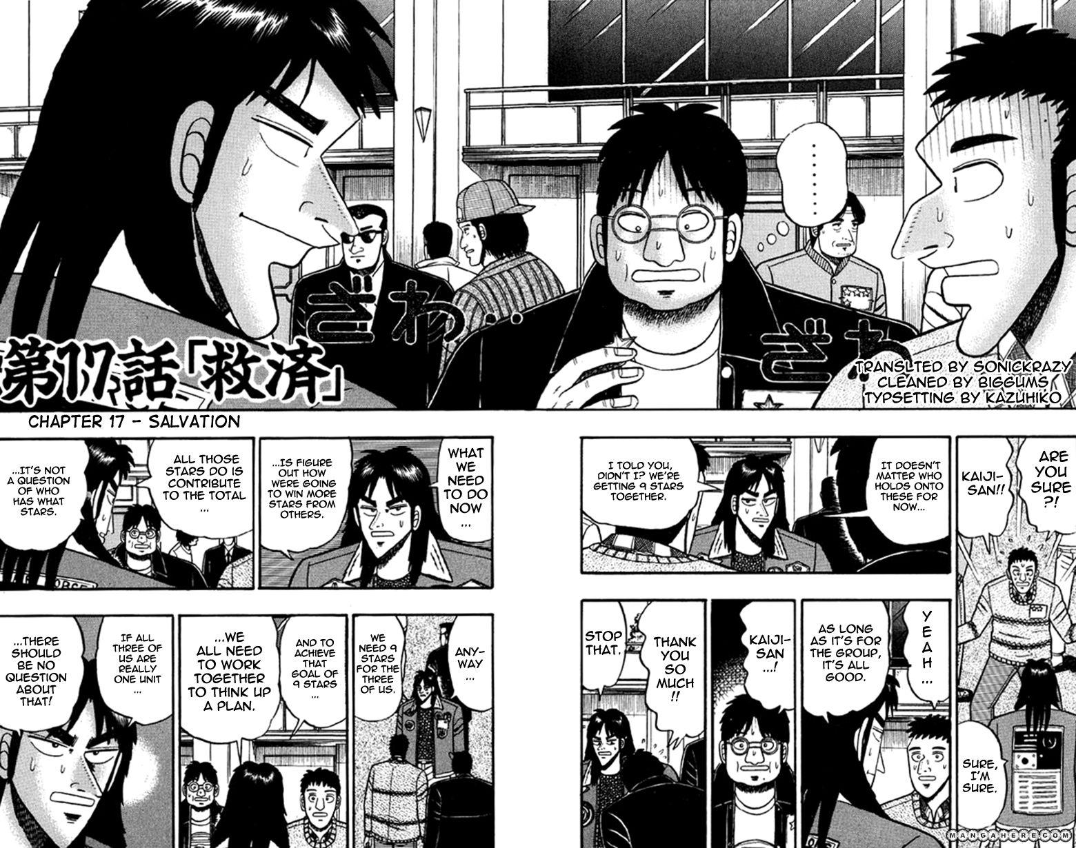 Tobaku Mokushiroku Kaiji 17 Page 2