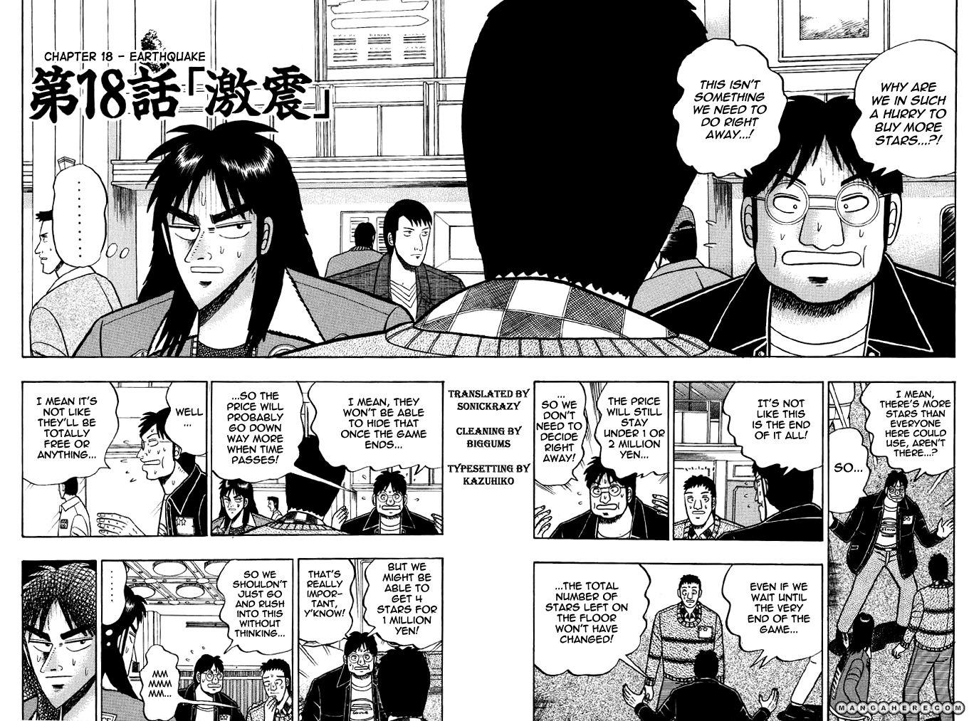 Tobaku Mokushiroku Kaiji 18 Page 2