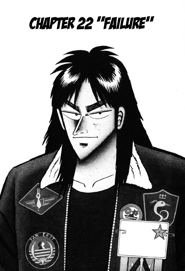 Tobaku Mokushiroku Kaiji 22 Page 1