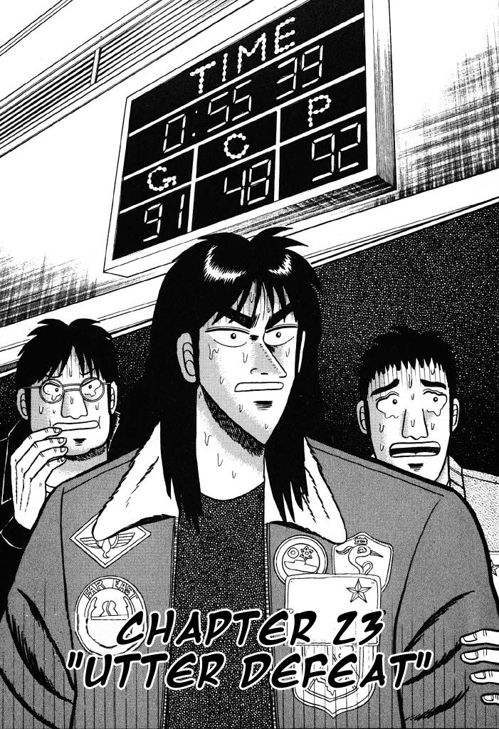 Tobaku Mokushiroku Kaiji 23 Page 1