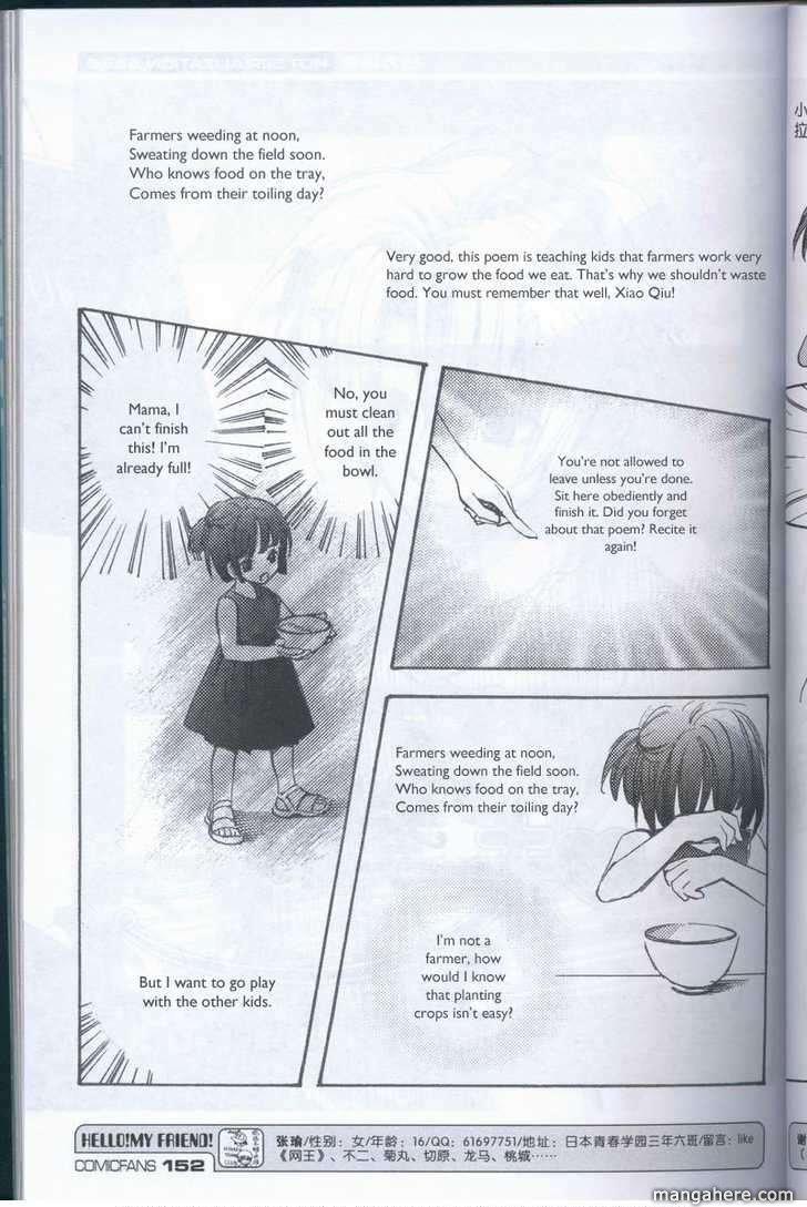 Delicious Seasons 2 Page 2