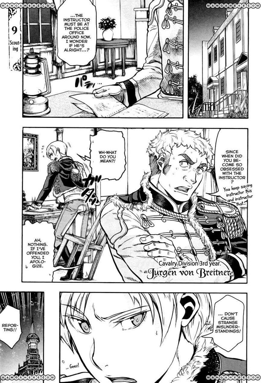 Gunka No Baltzar 9 Page 1