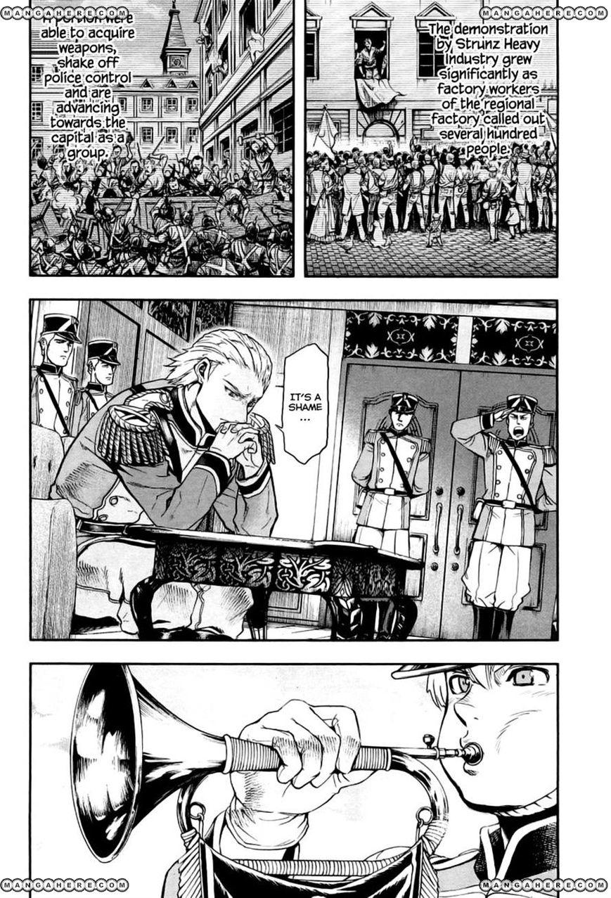 Gunka No Baltzar 9 Page 2