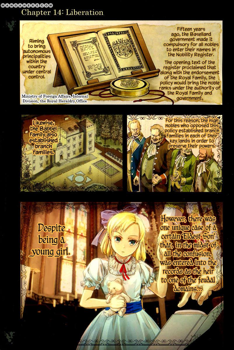Gunka No Baltzar 14 Page 2