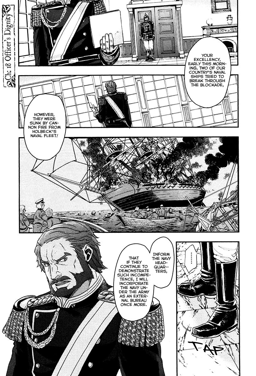 Gunka No Baltzar 18 Page 2
