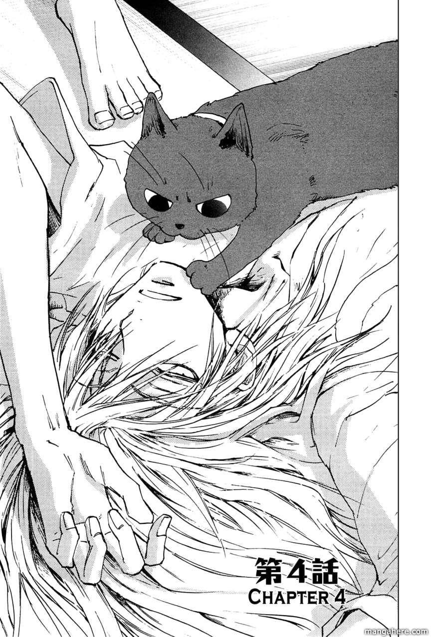 Sainokami 4 Page 1